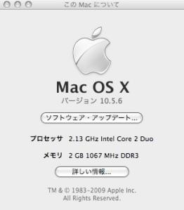 macbookair_original