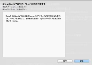 XZU_14.1.B.0.471_01