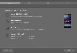 XZU_14.1.B.0.471_02