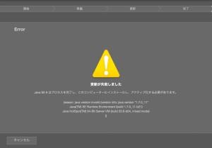 XZU_14.1.B.0.471_03