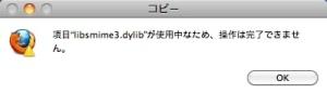 20110310_firefox