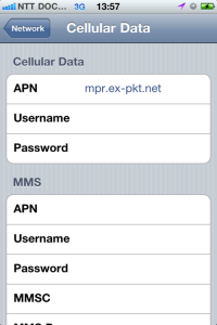 20110525_iPhone_APN