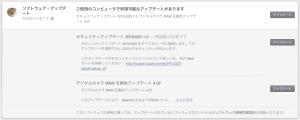 ML_2013-003_Security_Update