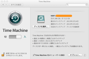 Time_Machine_After