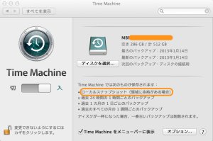 Time_Machine_Before-4