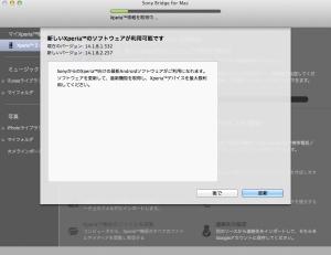 20131021_XZU_14.1.B.2.257