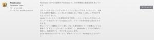 20131022_Pixelmator3.0