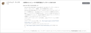 Java_for_OS_X_2013-005