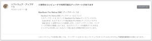 MBPR_SMC_UPDATE_1.2