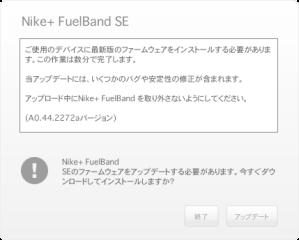 Fuelband_SE_A0.44.2272a
