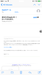 20160202_Apple_Team