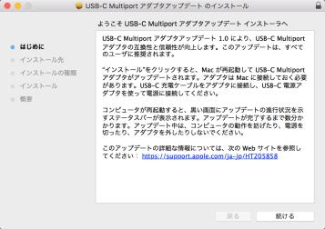 20160325_USB-C_UPDATE02