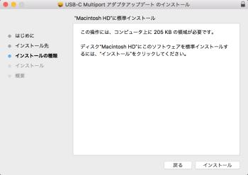 20160325_USB-C_UPDATE03