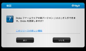 drobo_mini_3.5.5